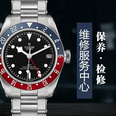 帝舵机械手表如何调整时间(图)