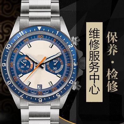 帝舵机械手表调整时间的方法(图)