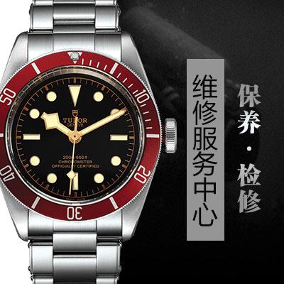 帝舵表碧湾计时型精钢款腕表(图)